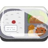 『弁当の揚げ物の下に敷いてあるパスタuvuvuvuvuvuv』の画像