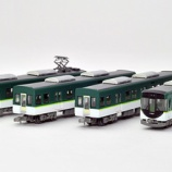 『京阪電車13000系の鉄道コレクションを2017年10月28日より発売』の画像
