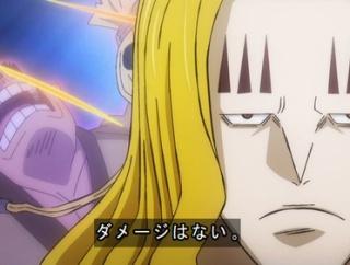 ワンピース ホーキンス死亡←これ【ネタバレ 1029話】