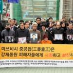 韓国元徴用工訴訟「交渉の意思を示せば資産売却申請を取りやめてもいい。これが最後のチャンスだ!」
