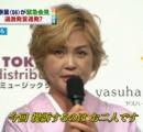 泰葉、前夫・小朝と和田アキ子を提訴へ 左耳の難聴原因は「小朝の暴力」