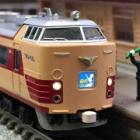 『KATO 485系300番台 特急「白鳥」』の画像