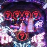 『3月30日 小岩マルハン 4円パチ』の画像