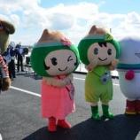 『3月14日函館新外環状道路・函館IC~赤川IC開通』の画像