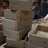 『樽の箱・4』の画像