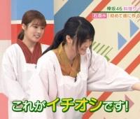【欅坂46】虹花ってほんとスムーズに違和感なくラジオトーク上手に進めるよな