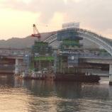『太田川橋梁工事 鋼製排水・鋼製高欄』の画像