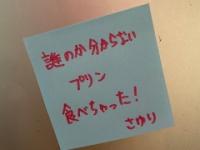 【乃木坂46】生田と松村の因縁はここから始まった...