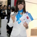 CAMERA & PHOTO IMAGING SHOW 2017 その119(サンディスク)CP+2017