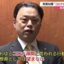 【速報】島根県で新型コロナ感染者初確認!10代女性…ついに岩手 vs 鳥取の決勝戦へ!