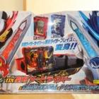 『仮面ライダーセイバー 変身ベルト DX聖剣ソードライバー レビューらしきもの』の画像