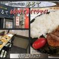 「寿司とYシャツとお肉  あるて」でリーズナブルな牛肉ステーキプレートに満足!