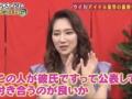 元アイドルのファーストサマーウイカさん、アイドルや声優の処女営業を馬鹿にしてしまう