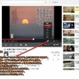 『YouTubeの画質変更方法など』の画像