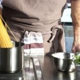 『男性の4人に1人「週3日以上料理」若い人ほど高い傾向 自炊なんて時間の無駄だと思ってた』の画像
