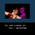 何かが妙なバカゲー『忍者COPサイゾウ』レビュー!どいつもこいつも緊張感ゼロ!セリフが色々とおかしい!・・・なおアクションの出来は良い模様