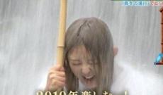 【欅坂46】鈴本美愉さん、これは何だったんだ...
