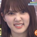 『これが日向坂のセンターだ!!!』の画像