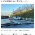 【画像】あの昨年出たばかりのスポーツカーが事故起こして大渋滞できてたwwwwwwwwww