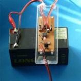 『【秋の工作】iPhone やiPod touch、3DS、PSPなど携帯ゲーム機やAndroid携帯電話を充電するソーラー充電システムを作ろう【ソーラー発電→USB給電】』の画像
