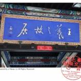 『水茄美人倶楽部の国際文化交流(10)/水なす美人塾』の画像