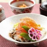 『今週のランチ(2/25~ちらし寿司&チキンカツカレー)』の画像