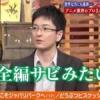 『【話題】作曲家の神前暁氏デビュー20周年を記念した作品集を発売』の画像