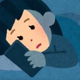 『【悲報】30代女性「生活困窮でスマホ停止、無料Wi-Fiだけが命綱」・・・ ←は???』の画像