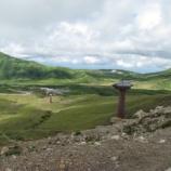 『阿蘇山ロープウェイ』の画像