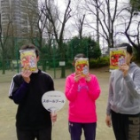 『BS東京 スポールブール 2月練習予定』の画像