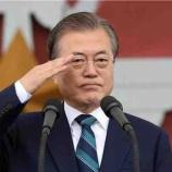 『相変わらずコロナ検査に邁進する韓国、大邱は医療崩壊で入院待機者が溢れる中、本日も感染者数激増で第二の武漢市の様相』の画像