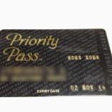 『プライオリティパス、それは空港ラウンジを無料で利用できる素敵なカード』の画像