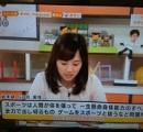 【謎】日本でe-sportsが流行らない理由ww