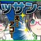 【15分で】アゴたみーの作り方講座【Live2D】 http...