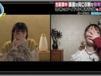 【日向坂46】『ドッキリGP』演技派みーぱんの名シーンwwwwwwwwwww