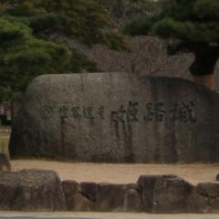 天空の白鷺 改修中の姫路城