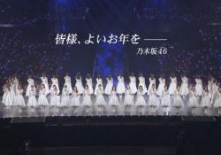 キタ――(゚∀゚)――!! 乃木坂46年末CM、今年も素敵すぎるwwwww