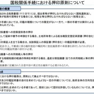 ■CFOのための最新情報■