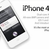 『iPhone4Sは「驚くべき」進化 でも「驚き」の機能は当面日本語不可【湯川】』の画像