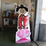 『篤姫関連の』の画像