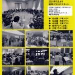 ヴァイオリニスト辻彩奈さんの応援ブログ