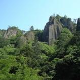 『いつか行きたい日本の名所 立久恵峡』の画像