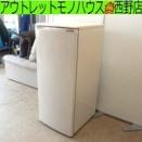 冷凍庫 アイスストッカー 在庫あります。 札幌 西区 西野 リサイクルショップ