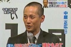 """エガちゃん""""支援太り""""の風評嫌って仕事断る"""