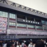 『【乃木坂46】神宮球場でアレを脱ぐタイミング・・・』の画像