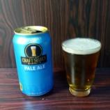 『サントリーのクラフトビールPALEALEはそれほど苦みのないビールでした』の画像