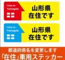 横浜市で危険すぎるあおり運転。逮捕された男「コロナ禍で県外ナンバーの車にイライラした」