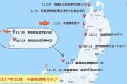 北朝鮮のものと思われる木造船が見つかった場所と、「工作員上陸ポイント」が一致