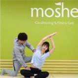 """『支援事例<moshe(モーシェ)さん>からだの変化を感じ始めた女性に「""""ととのうからだ""""メニュー」をプロデュース!』の画像"""