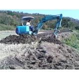 『田んぼの整備』の画像
